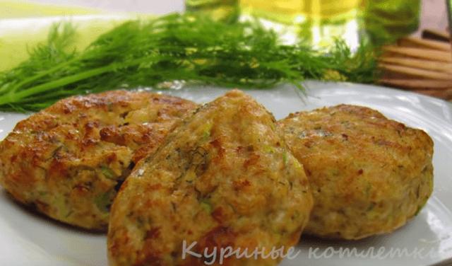kurinye-kotlety-s-kabachkami