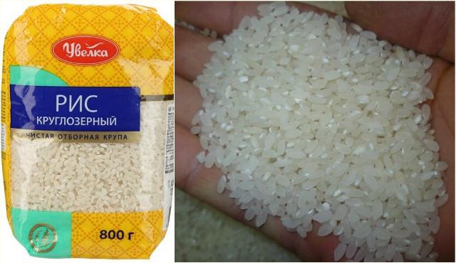 Крупа рисовая для каши