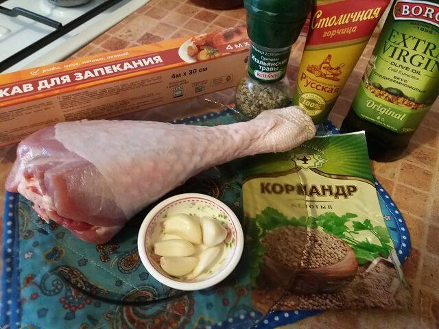 Ингредиенты для приготовления голени индейки в духовке